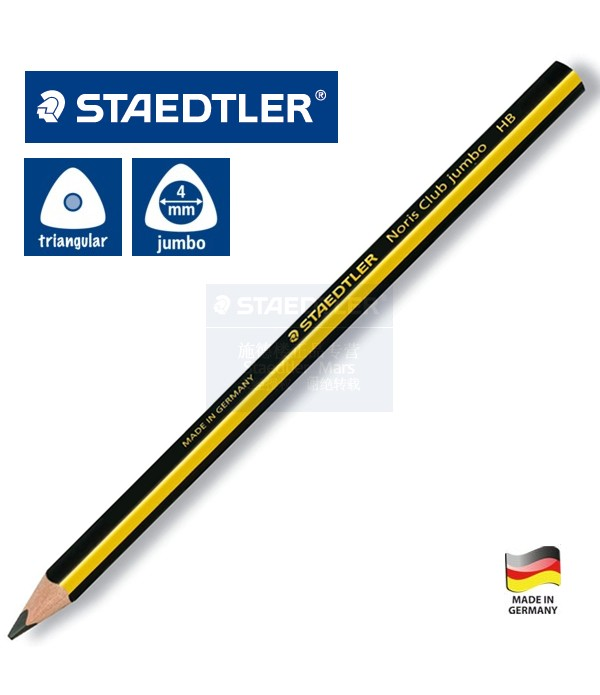Staedtler Triangular Pencil
