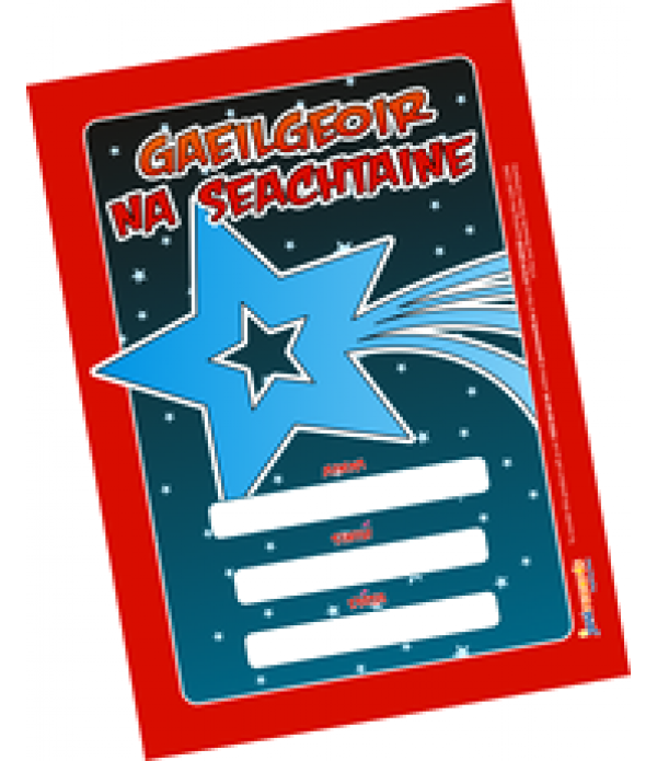 Award Certs Gaeilgeoir na Seachtaine (Star)