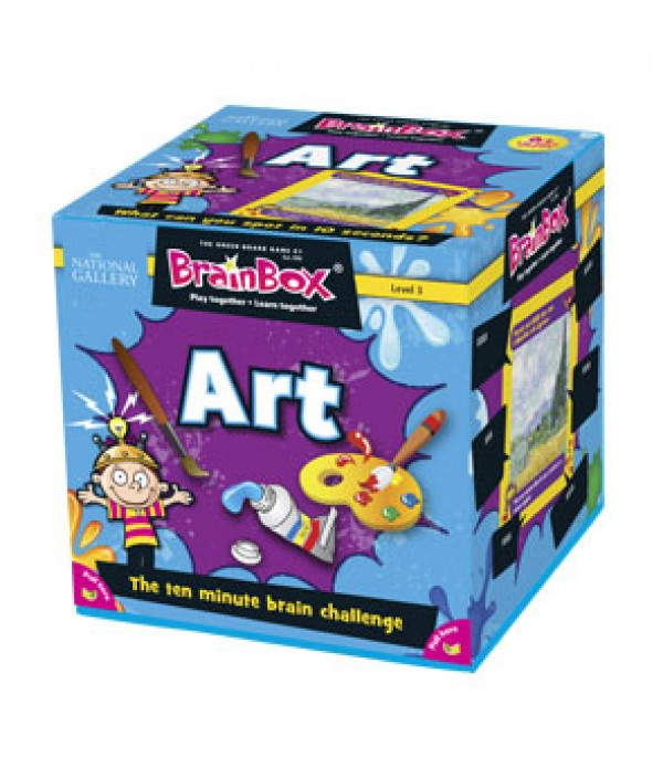Brain Box Art